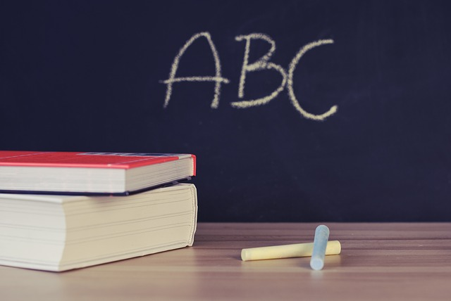 feature_abc_blackboard